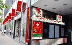地球にやさしいクリスマスデコレーションが、街を彩る