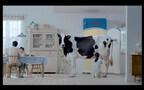 え、まさか!? 冷蔵庫から牛が!!