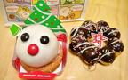 ミスドのクリスマスドーナツを食べてみた