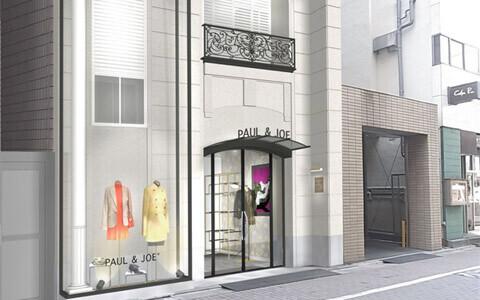 ポール & ジョー旗艦店、2012年2月銀座にオープン