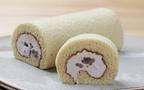 包丁を使わずに切り分けられる!糸切りシート付きロールケーキ