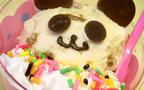 パンダになった、サーティワンのアイスクリーム「フレンチトースト」