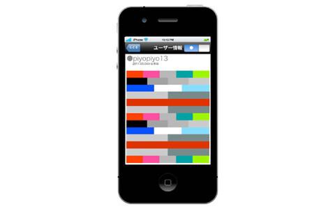 色でつながる、色を楽しむコミュニケーションアプリ