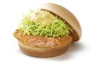 鮭とカルボナーラを合わせた、冬の北海道を感じるハンバーガー