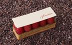 ホワイトチョコレートに注目、グランド ハイアット 東京のスイーツコレクション