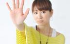 老化を招く間違った4つのクレンジング方法【前編】