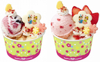 キュートなアイスクリームでできたお雛さま