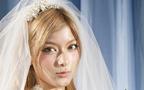 『トワイライト』公開間近!トワイラーター・ローラが花嫁姿で語る