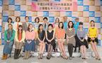 NHK BSプレミアム「夜11時台」に注目!豪華女性MCによる女ゴコロを惹きつける新番組がそろい踏み