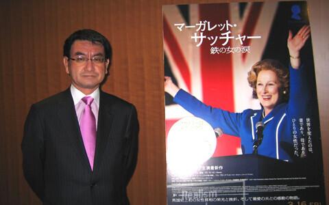 国会議員試写会~鉄の女を考える会~