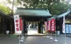 アンリ流パワースポットの巡り方「東京のおへそにありがたいご利益あり、大宮八幡宮」