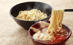 豚骨スープとデミグラスソースのコラボ?!デミつけ麺の魅力