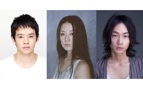 高良&吉高映画、新たな追加キャストは綾野剛や伊藤歩ら
