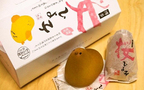 東京土産の定番「ひよ子」は、実は福岡が発祥だったらしい