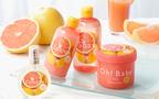 ツルすべ肌を目指せ! ピンクグレープフルーツの香りのバスタイム
