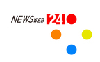 あなたの疑問・質問にこたえてくれる!NHKから新しいタイプのニュース番組がスタート