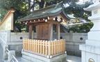 アンリ流パワースポットの巡り方「はじまりの季節、新田神社で一足先に開運」