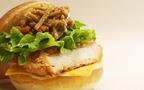 SA・PAで食べよう、ロッテリアの地域限定バーガー