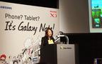 ビジネスやファッションに!熊坂仁美さんと植松晃士さんが「GALAXY Note」の活用術を披露