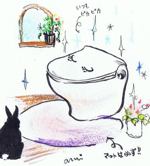トイレの神様がほほ笑むと運気アップ?