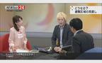ツイッターやネットランキングを取り入れた、NHKのニュース番組『NEWS WEB24』に注目