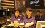 バリスタが淹れる本格派コーヒーを提供 マクドナルド「McCafé by Barista」がオープン