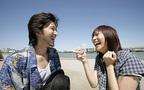 友達以上、恋人未満の関係から一歩進みたい人に贈るメニュー6選