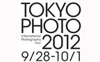 アジア最大級のフォト・イベント『TOKYO PHOTO 2012』