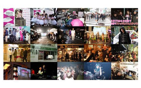 渋谷区のファッションを世界に発信する「SHIBUYA FASHION FESTIVAL vol.2」が開催決定!