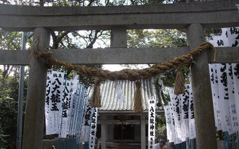 アンリ流パワースポットの廻り方  「パラダイスアイランド愛知県蒲郡・竹島でパワーチャージ」