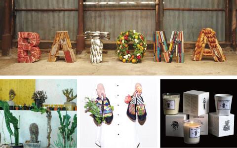 デザインとアートとプロダクトの合同展示会「場と間」vol.3が開催決定!