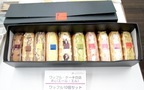 東京駅エキナカ『グランスタ』丸の内坂エリアの商品売上ベスト5はコレ