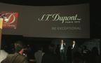 エス・テー・デュポン140周年記念「オードリー ナイトコレクション 」
