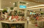 新しくなった、東武百貨店の池袋店へ行ってみた