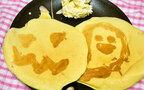 ハロウィンに最適!イラストが描けるお手軽かぼちゃパンケーキ