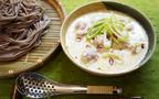 冬でもポカポカ、簡単「エスニックつけ蕎麦」