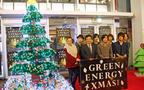 三船美佳、ブロックツリー点灯式でクリーンエネルギーの大切さ訴える!クリスマスは家族で