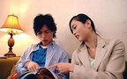 共通の話題で2人の距離が縮まる?! お部屋でのまったりデートにぴったりな雑誌『オトナファミ』って?