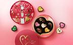 ラブリーな2層チョコ!ゴディバ2013バレンタイン