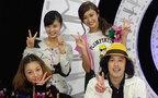 放送200回記念で山田優と西山茉希が共演! SNSで届いたリクエストで意外な一面が見えた?!