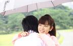 梅雨時限定の、恋愛相性診断とは?
