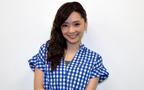 倉科カナの清々しい笑顔の秘密に迫る! そのマインドを、頑張って働く独身女子に伝授