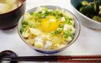 忙しい朝でも簡単! 栄養満点の卵かけご飯