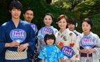 人気急上昇中、若手俳優の福士蒼汰、イケメンパワーで広末涼子と小池栄子が胸キュン