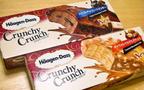 贅沢なアイスクリームバーの極み、ハーゲンダッツの新作2種を食べてみた