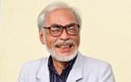 宮崎駿監督、引退は「今回は本気です」とキッパリ! 今後ジブリ作品にタッチすることもなし