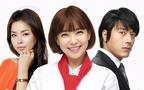 キムチ尽くしの話題作って!? 大人気韓国ドラマが無料テレビ局・Dlifeで放送開始