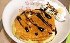 アレを使うだけの簡単、絶品カラメルパンケーキ
