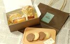 バレンタインにぴったりなスイーツも 知る人ぞ知る渋谷のケーキ屋さん「BAKE」