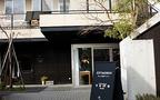 こだわりの鎌倉カフェで絶品カリーと雑貨とコーヒー@OXYMORON